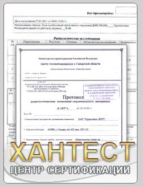 Протокол радиологии